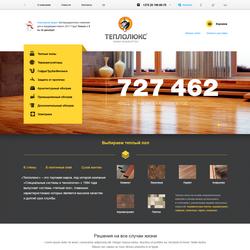 Создание сайтов на друпал рейтинг зарубежных хостингов 2015
